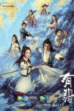 Nonton Streaming Download Drama Nonton Legend of Fei (2020) Sub Indo Subtitle Indonesia