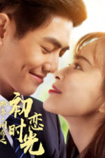 Nonton Streaming Download Drama Nonton The First Love Time of Classmates That Year (2020) Sub Indo jf Subtitle Indonesia