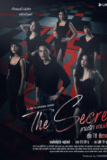 Nonton Streaming Download Drama Nonton The Secret (2020) Sub Indo Subtitle Indonesia
