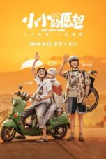Nonton Streaming Download Drama Nonton The Last Wish (2019) Sub Indo jf Subtitle Indonesia