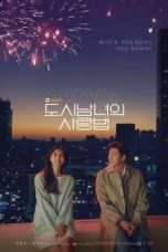 Nonton Streaming Download Drama Nonton Lovestruck in the City (2020) Sub Indo Subtitle Indonesia