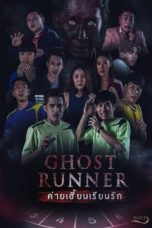 Nonton Streaming Download Drama Nonton Ghost Runner (2020) Sub Indo Subtitle Indonesia