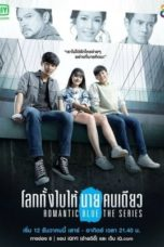 Nonton Streaming Download Drama Nonton Romantic Blue (2020) Sub Indo Subtitle Indonesia