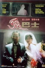 Nonton Streaming Download Drama Nonton Ghostly Bus (1995) Subtitle Indonesia