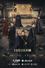 Nonton Streaming Download Drama Nonton Qin Dynasty Epic S01 (2020) Sub Indo Subtitle Indonesia