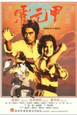 Nonton Streaming Download Drama Nonton Legend of a Fighter (1982) Sub Indo gt Subtitle Indonesia