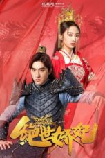 Nonton Streaming Download Drama Nonton Exquisite Concubine (2020) Sub Indo jf Subtitle Indonesia
