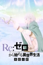 Nonton Streaming Download Drama Nonton Re:ZERO -Starting Life in Another World- The Frozen Bond (2019) Sub Indo jf Subtitle Indonesia