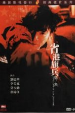 Nonton Streaming Download Drama Nonton Long Arm of the Law III (1989) Sub Indo jf Subtitle Indonesia