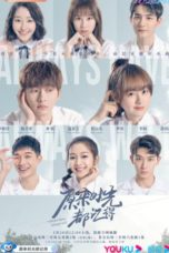 Nonton Streaming Download Drama Nonton Always Have, Always Will (2021) Sub Indo Subtitle Indonesia