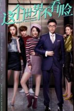 Nonton Streaming Download Drama Nonton Beauty From Heart (2021) Sub Indo Subtitle Indonesia