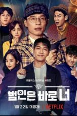 Nonton Streaming Download Drama Nonton Busted S03 (2021) Sub Indo Subtitle Indonesia