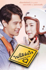Nonton Streaming Download Drama Nonton Girl Next Room: Motorbike Baby (2020) Sub Indo Subtitle Indonesia