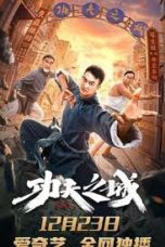 Nonton Streaming Download Drama Nonton The City of Kungfu (2020) Sub Indo jf Subtitle Indonesia
