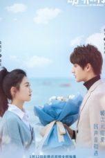 Nonton Streaming Download Drama Nonton The Most Beautiful You in the World (2021) Subtitle Indonesia