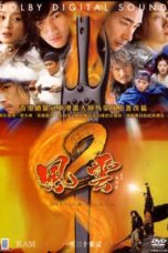 Nonton Streaming Download Drama Nonton Wind and Cloud S02 (2004) Subtitle Indonesia