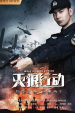 Nonton Streaming Download Drama Nonton Wolf Killing Action (2020) Sub Indo jf Subtitle Indonesia
