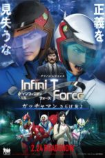 Nonton Streaming Download Drama Nonton Infini-T Force the Movie: Farewell Gatchaman My Friend (2018) Sub Indo jf Subtitle Indonesia