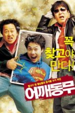Nonton Streaming Download Drama Nonton Who's Got The Tape (2004) Sub Indo jf Subtitle Indonesia