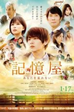 Nonton Streaming Download Drama Nonton The Memory Eraser (2020) Sub Indo jf Subtitle Indonesia