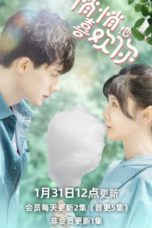 Nonton Streaming Download Drama Nonton By Stealth Like You (2021) Sub Indo Subtitle Indonesia