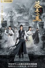 Nonton Streaming Download Drama Nonton Guardians of the Tomb (2021) Subtitle Indonesia