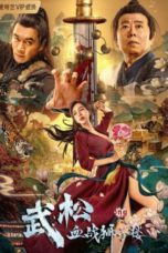 Nonton Streaming Download Drama Nonton The Legend of Justice Wusong (2019) Sub Indo jf Subtitle Indonesia