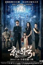 Nonton Streaming Download Drama Nonton The House That Never Dies (2014) Sub Indo jf Subtitle Indonesia