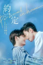 Nonton Streaming Download Drama Nonton Be Loved in House: I Do (2021) Sub Indo Subtitle Indonesia