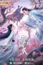 Nonton Streaming Download Drama Nonton The Legend of Condor Heroes The Cadaverous Claw (2021) Subtitle Indonesia