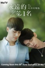 Nonton Streaming Download Drama Nonton We Best Love: No. 1 For You Special Edition (2021) Sub Indo Subtitle Indonesia