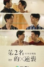 Nonton Streaming Download Drama Nonton We Best Love: Fighting Mr. 2nd Special Edition (2021) Sub Indo Subtitle Indonesia