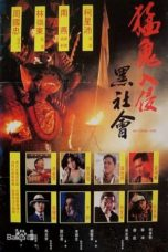 Nonton Streaming Download Drama Nonton My Flying Wife (1991) Subtitle Indonesia