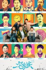 Nonton Streaming Download Drama Nonton Everybody In the House (2021) Sub Indo Subtitle Indonesia