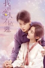 Nonton Streaming Download Drama Nonton My Lover is a Mystery (2021) Sub Indo Subtitle Indonesia